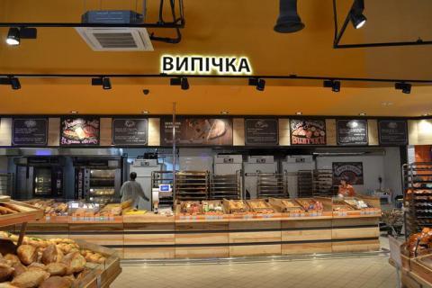 "Супермаркет Сильпо в ТЦ ""Орнамент"", г. Киев, пр. Правди, 58"