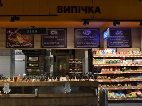 Супермаркет Сильпо (тц Комод) , Киев, ул. Митрополита Андрея Шептицького, 4а