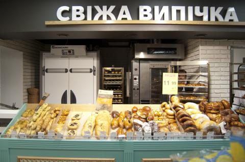 Супермаркет ЭКО маркет в г. Киев по ул. Драгоманова, 29