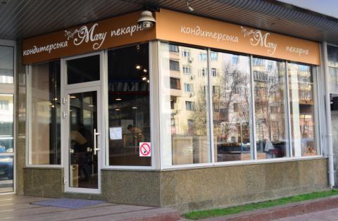 Хлебопекарня Mary, г. Киев, бульвар Леси Украинки 26